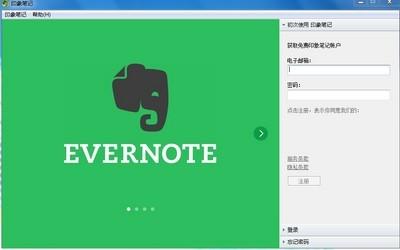 印象笔记(Evernote) 6.20