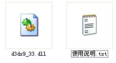d3dx9 33.dll windows vista