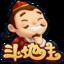 斗地主(比赛版)5.5