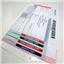 兴达申通快递单打印软件 3.2