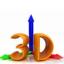 Aurora 3D Animation Maker Win8专版
