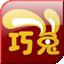 巧兔识字(幼儿识字软件) 1.30
