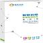 智联创想影楼管理软件 1.1