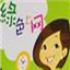 开心父母家庭上网行为控制管理系统 3.5.1