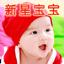 新星宝宝取名软件6.0.2