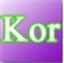 大嘴韩语3.0 Build 20110530