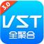 VST全聚合电脑版4.1.5