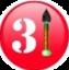 三笔笔画输入法 2.2