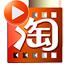 艾奇淘宝主图视频制作软件1.30.1026