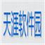次世代通用验证码识别系统 2.6