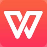 WPS Office 2016抢鲜版10.1