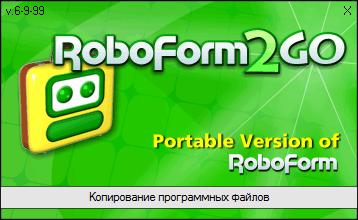 RoboForm2Go 7.9.28