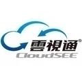 云视通网络监控系统9.1