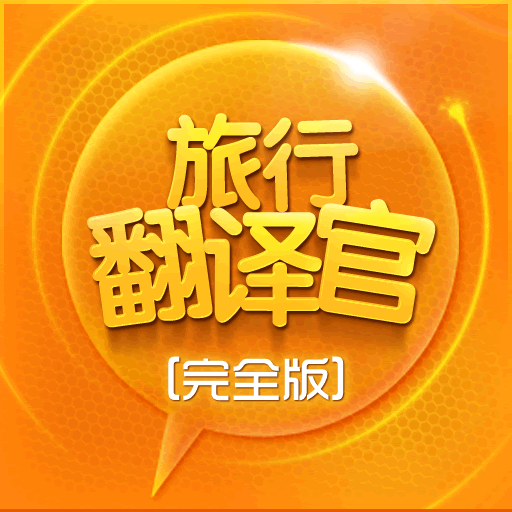 win8.1韩文语言包输入法绿色版