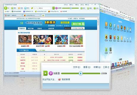 玩客游戏浏览器 3.1.9