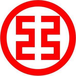 中国工商银行企业网上银行客户端