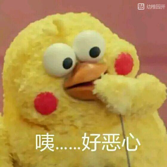 黄金脆皮鸡表情包1.6.1