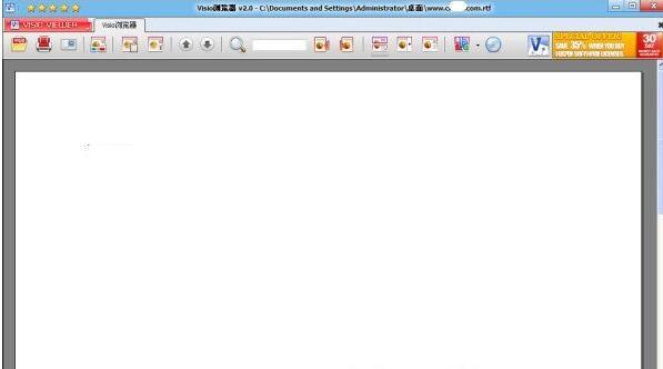 Visio浏览器 2.0