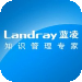 蓝凌OA协同软件2.1.11