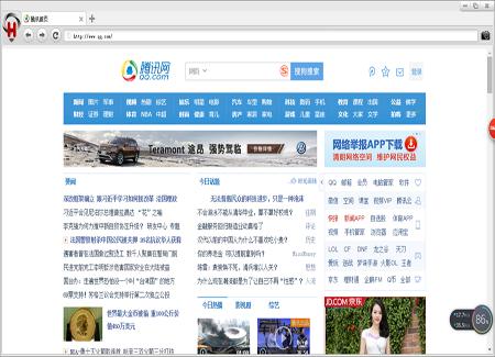环宇浏览器 1.0