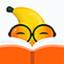香蕉悦读2.1620