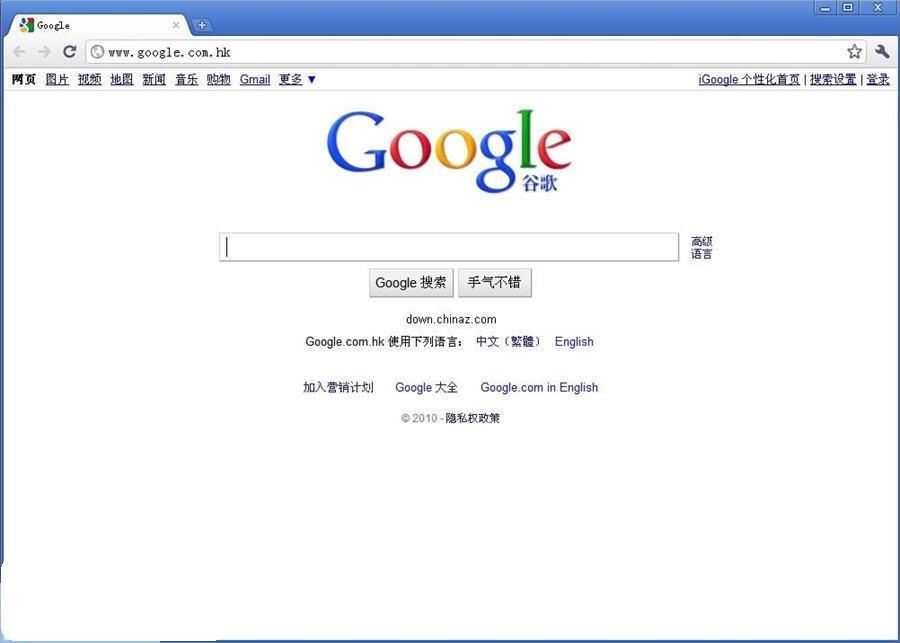 酷容浏览器 68.0
