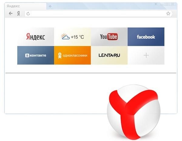 Yandex浏览器For Mac 1.0