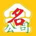 金名公司取名软件2.6.0.0