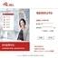 物管王物业管理软件10.360