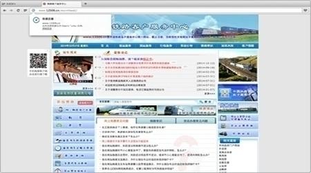 欧朋浏览器 For Mac 44.0