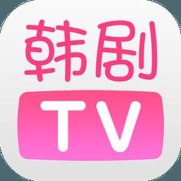 韩剧tv5.4.1