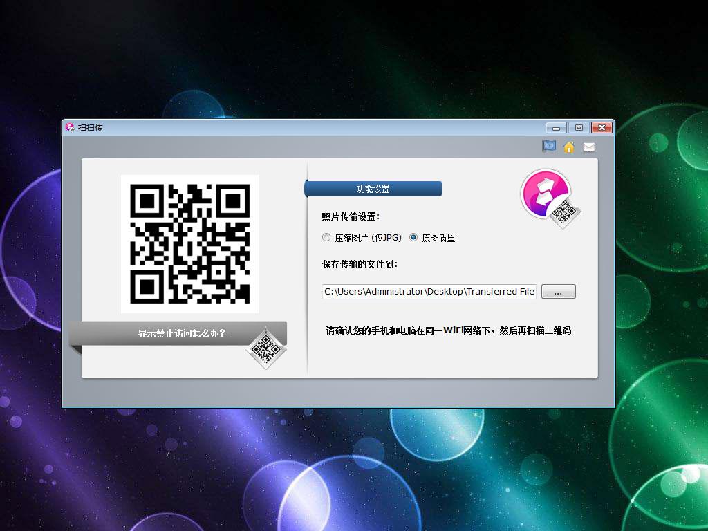 Cyberfox 52.9.0