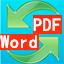 pdf转换成word转换器免费版2021