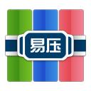 易压 For Mac1.1.0