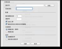 Qim For Mac 3.0-截图