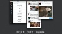 Twitter For Mac 4.3.2-截图