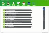 cnki翻译助手 1.0-截图