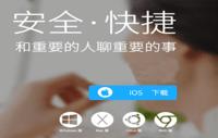 超信 For Mac 1.7.0-截图