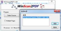 WinScan2PDF 3.83-截图