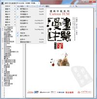 小强PDF阅读器 1.2.0-截图
