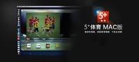 CNTV 5+ For Mac 1.2-截图