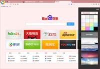 Chrome极速浏览器 2.0.3-截图