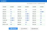 u大师u盘启动盘制作工具专业版 4.5.0-截图