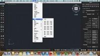 Autocad 2014 For Mac 2014版-截图