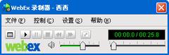 WebEx Recorder
