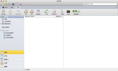 Outlook for mac 15.29