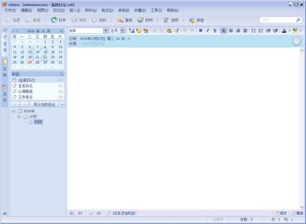 电子笔记本 3.3.4