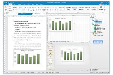 microsoft office 2013 英文 版 下载