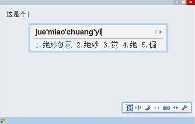qt语音淘宝互刷频道_【QQ语音打字专家下载】QQ语音打字专家2.51-ZOL软件下载