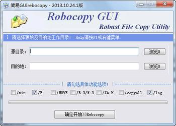 How To Use Robocopy Gui